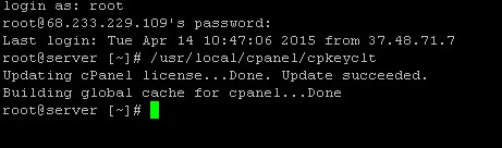 How to fix invalid cPanel license error / cpkeyclt - Brixly