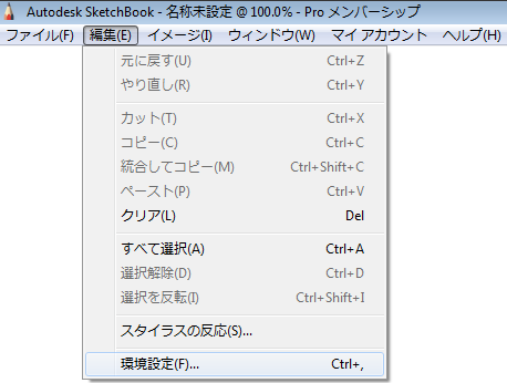 Japanese UI