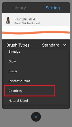 NaturalBlend_Type