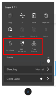 Layer menu in the iOS mobile version of Sketchbook
